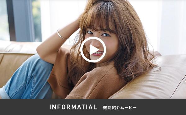 ムービー/製品紹介