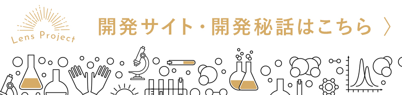 UserSelect開発サイトバナー