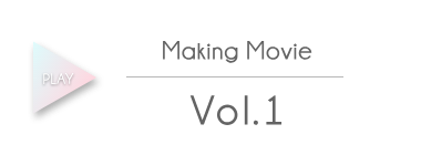 Making Movie Vol.1