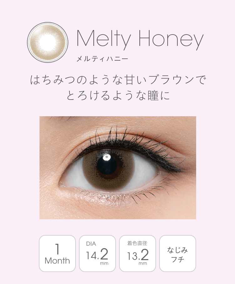 Melty Honey