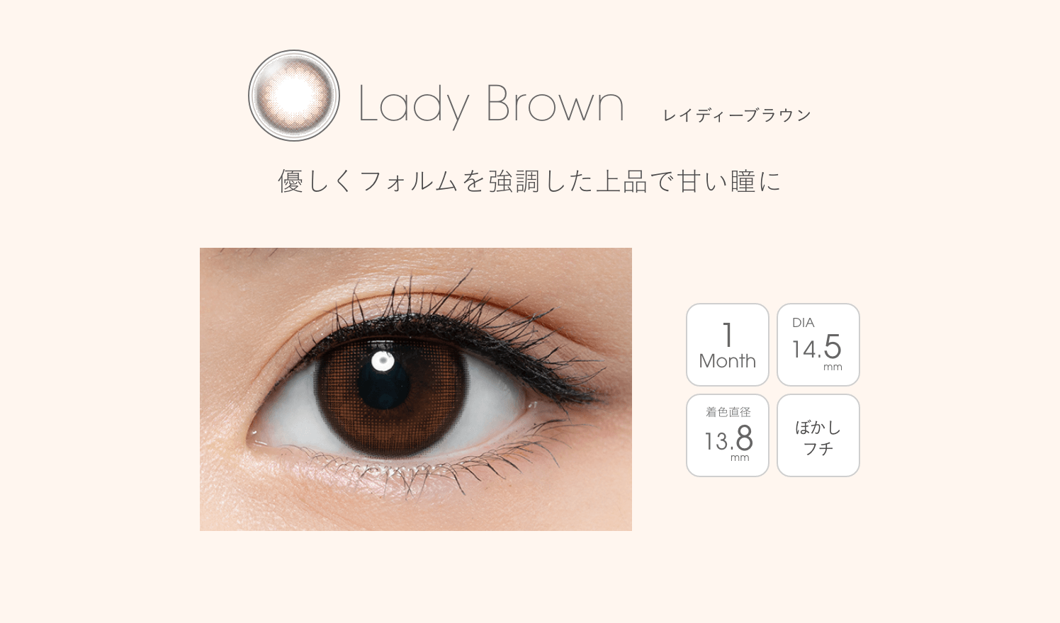Lady Brown