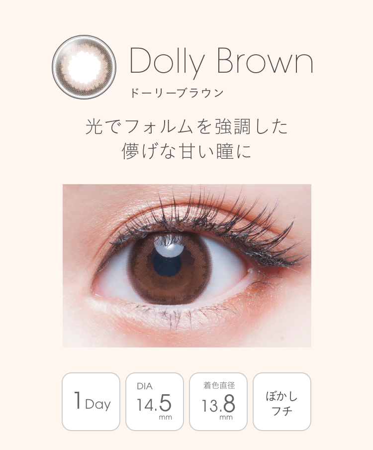 Dolly Brown
