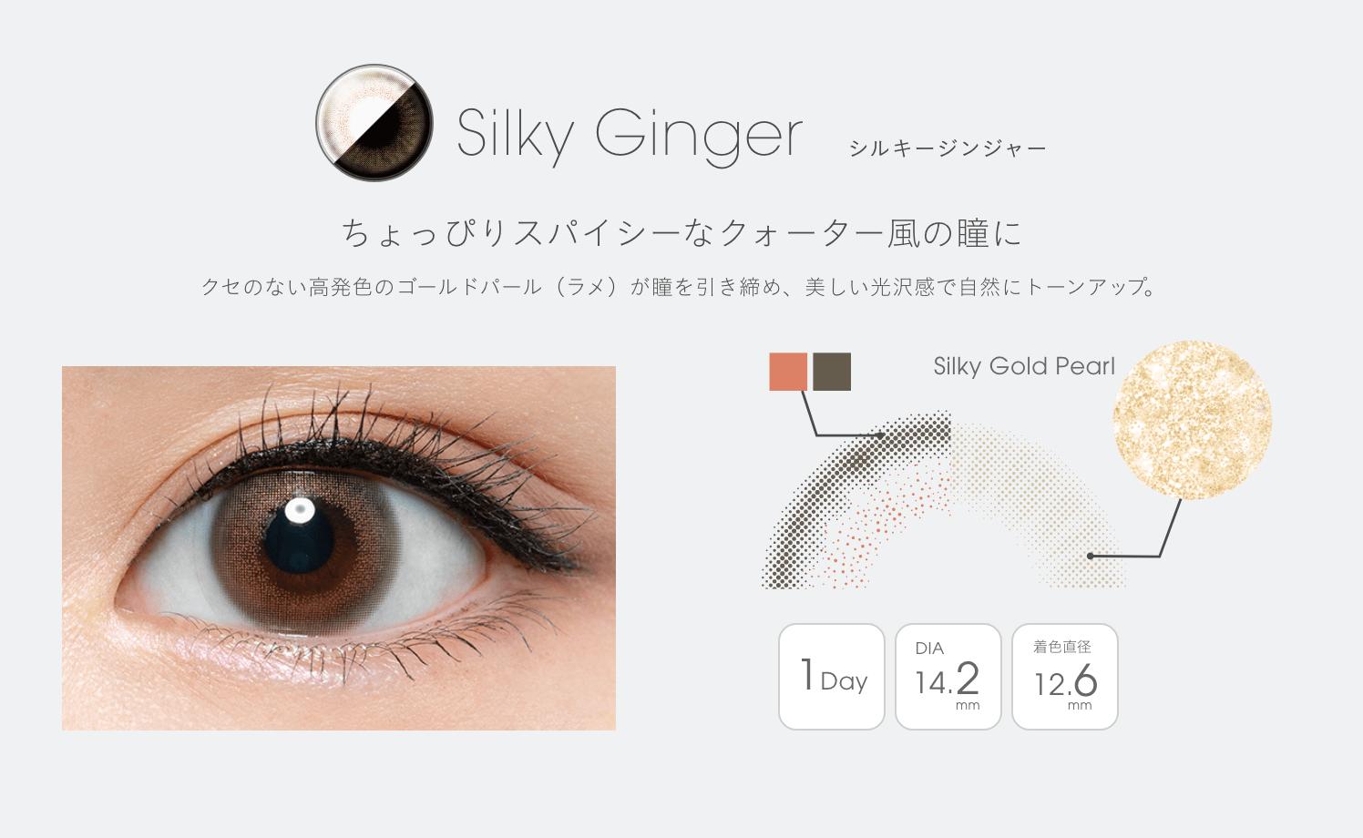 Silky Ginger