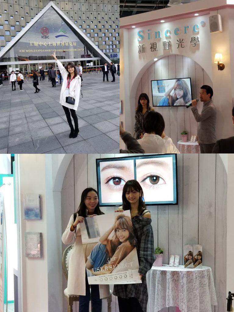 フェアリー上海展示会