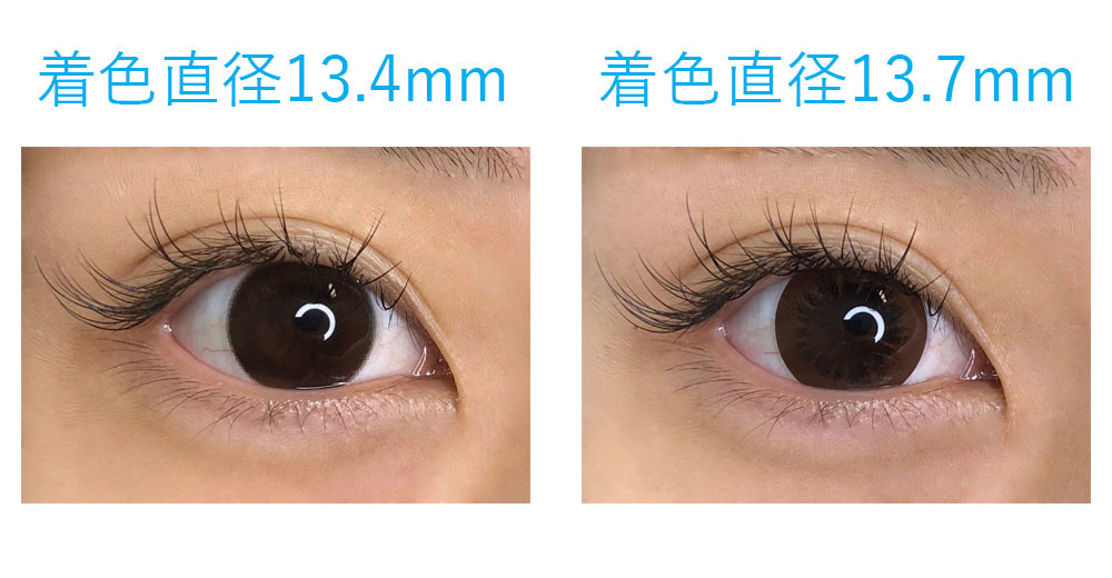 13.4mm13.7mm比較