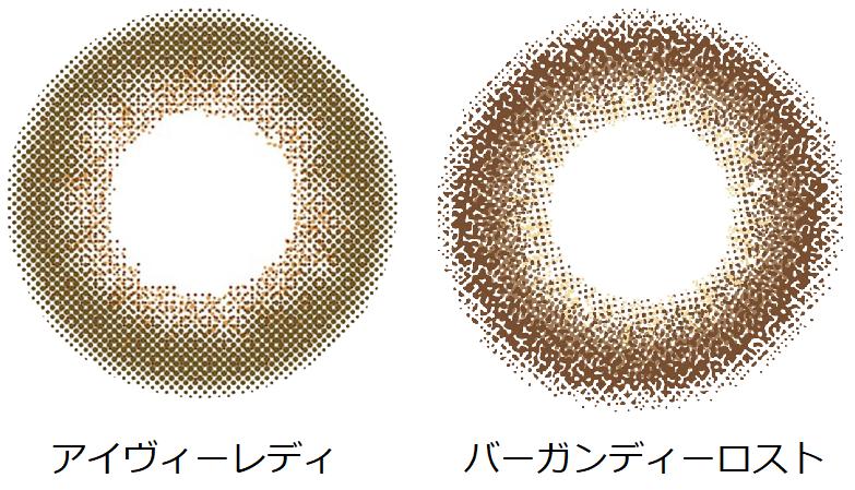 デザインの比較画像