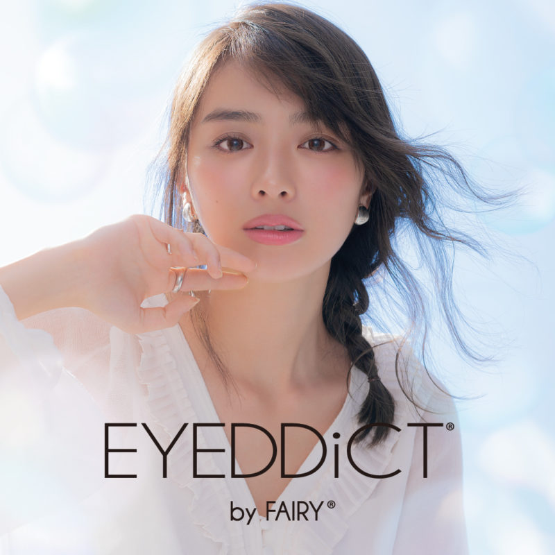 eyeddicthydrous