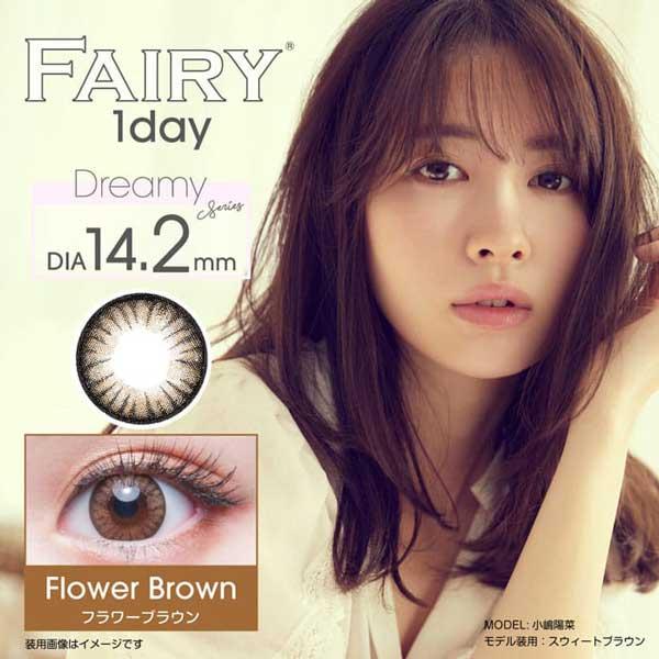 フラワーブラウンの商品画像
