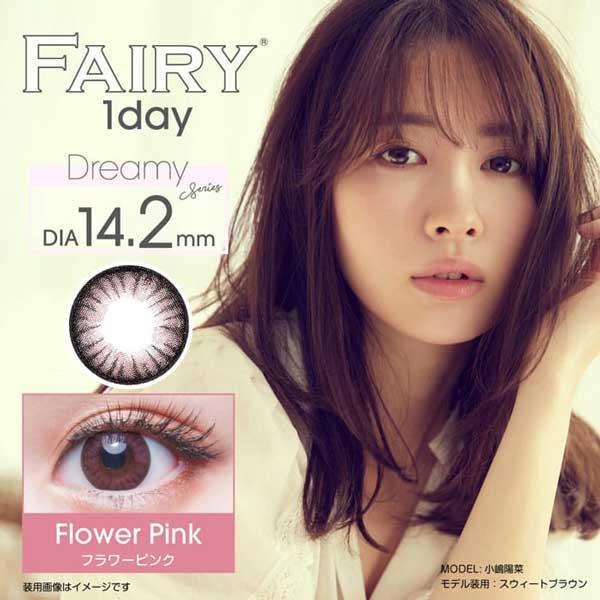 フラワーピンクの商品画像